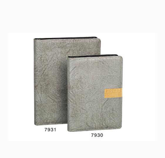 皮面筆記本-7930
