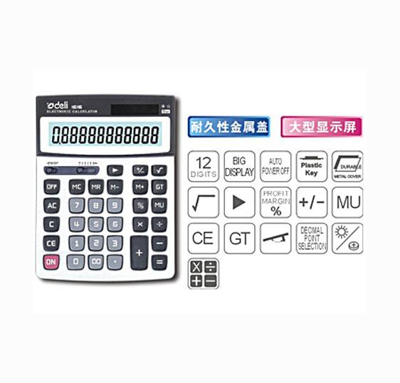 通用型計算器-1618