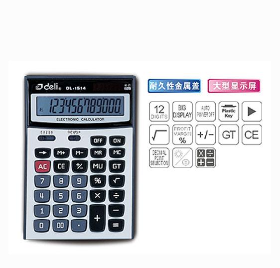 通用型計算器-1514