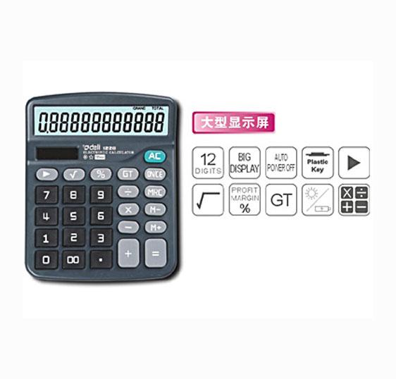 通用型計算器-1228